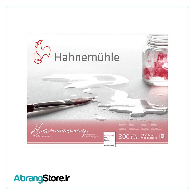 بلوک مقوا آبرنگ هانیموله هارمونی 30-24 کلدپرس ۳۰۰ گرم